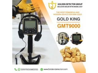 Gold and metal detector in Saudi Arabia  GMT 9000