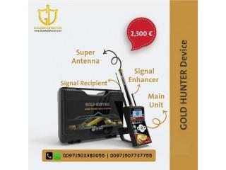 Gold Hunter Long Range Metal and Gold Detector