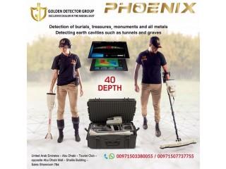 Gold and metal detector in Riyadh   Phoenix 3D Ground Scanner