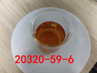 China factory outlet 20320-59-6Diethyl(phenylacetyl)malonate