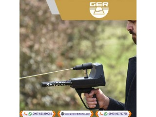 TITAN GER 400 gold metal detector 3 Systems – Underground Gold and Treasures Detector