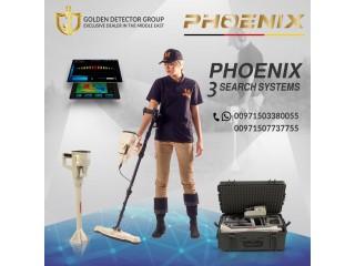 Phoenix 3d scanner gold and metal detector
