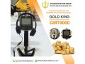 gmt-9000-gold-nuggets-and-metal-detector-in-abu-dhabi-small-0