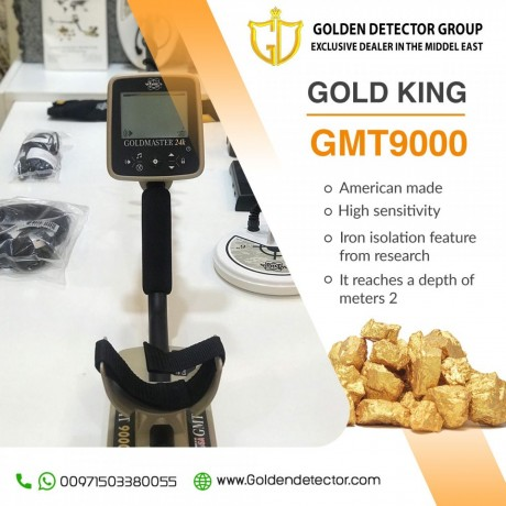 gmt-9000-gold-nuggets-and-metal-detector-in-abu-dhabi-big-1