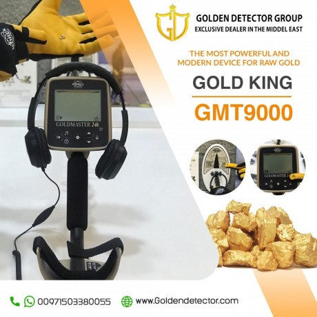 gmt-9000-gold-nuggets-and-metal-detector-in-abu-dhabi-big-0