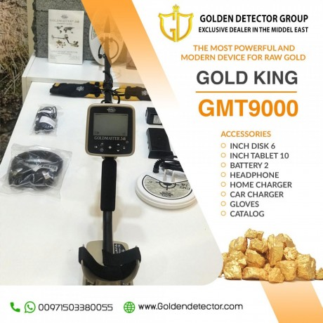 gmt-9000-gold-nuggets-and-metal-detector-in-abu-dhabi-big-2