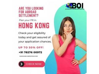 Hong Kong QMAS Visa
