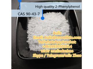 China manufacturer supplier 2-Phenylphenol o-phenylphenol 90-43-7