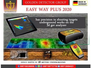 Metal detector easy Way Plus - 3D Imaging system