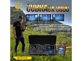 Cobra GX 8000 | Powerful Multi-Systems Metal Detectorv