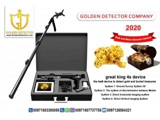 Metal detector 2020 | GREAT KING 4 Sv