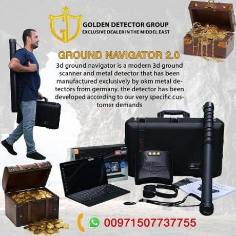best-gold-detector-2020-ground-navigator-20-big-3