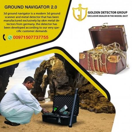best-gold-detector-2020-ground-navigator-20-big-1