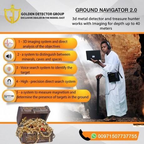 best-gold-detector-2020-ground-navigator-20-big-2
