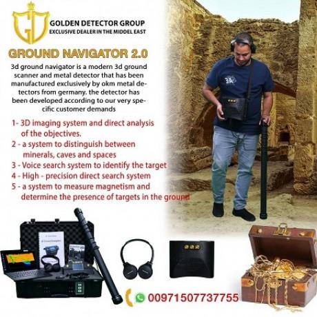 best-gold-detector-2020-ground-navigator-20-big-0