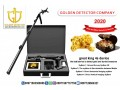 for-sale-great-king-4-s-metal-detector-small-1