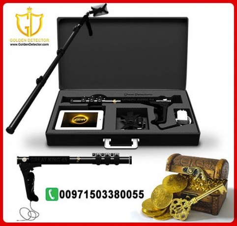 for-sale-great-king-4-s-metal-detector-big-3