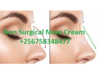 Need Help to Stop Snoring,Breast Augmentation,Brazilian Butt Lift,Tummy Tuck, +256758348477 Find Out How With Simple Help