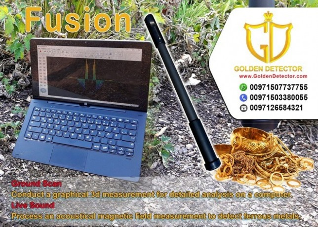 3d-metal-detector-and-ground-scanner-okm-fusion-2020-big-3