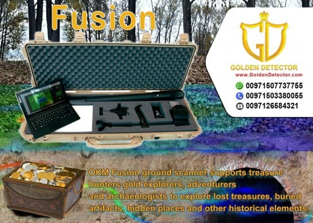 3d-metal-detector-and-ground-scanner-okm-fusion-2020-big-0