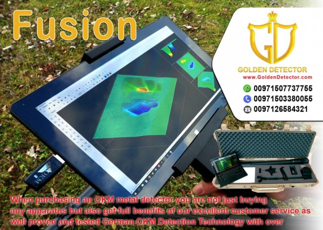 3d-metal-detector-and-ground-scanner-okm-fusion-2020-big-2