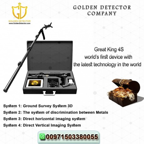 for-sale-great-king-4-s-metal-detector-big-0