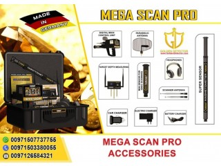 Mega scan pro 2020 in United Arab Emirates