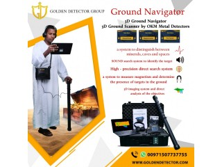 3D Scanner OKM 3D Ground Navigator • golden detector