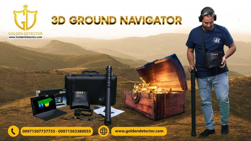 3d-scanner-okm-3d-ground-navigator-golden-detector-big-2