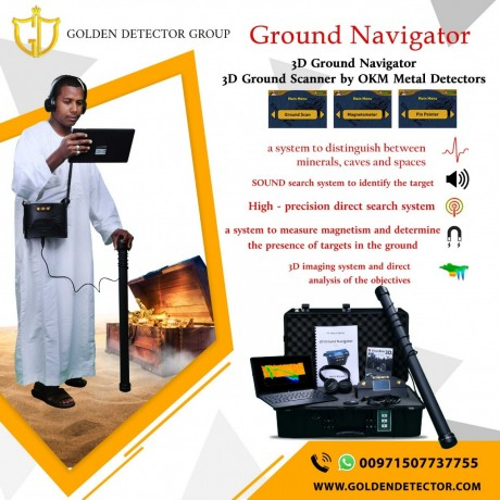 3d-scanner-okm-3d-ground-navigator-golden-detector-big-0