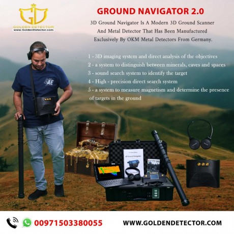 3d-scanner-okm-3d-ground-navigator-golden-detector-big-1