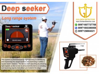 Deep Seeker 5 Systems Metal Detector