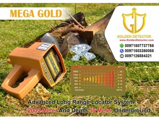 Metal detectors for sale - mega gold