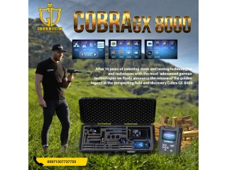 Gold and treasures detector Cobra GX8000 | available now