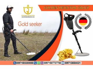 Best metal detectors 2020 gold seeker device