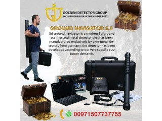 Ground navigator 3d system 2020