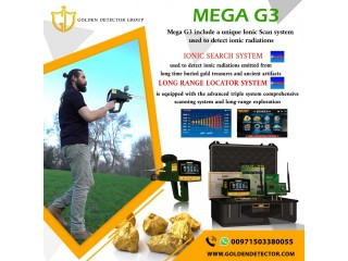 MEGA G3 Gold Metal Detector 2020