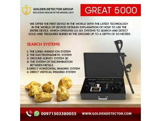 For sale Great 5000 device from Golden Detector Company