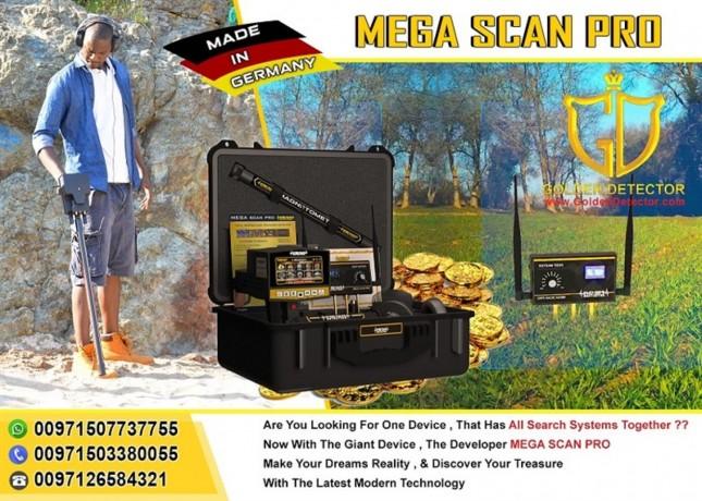 gold-metal-detector-mega-scan-pro-2020-big-0