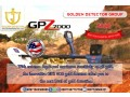 metal-detector-gpz-7000-for-sale-small-0