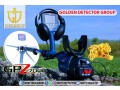 metal-detector-gpz-7000-for-sale-small-2