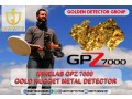 metal-detector-gpz-7000-for-sale-small-1