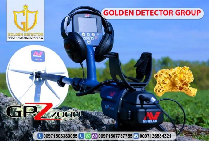 metal-detector-gpz-7000-for-sale-big-2