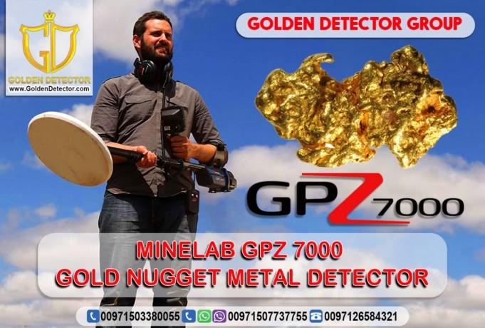 metal-detector-gpz-7000-for-sale-big-1