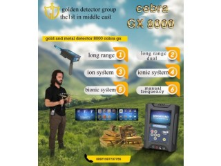 Geo Ground Cobra GX 8000 Long Range Metal Detector
