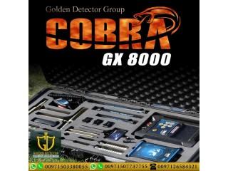 For Sale NEW METAL DETECTOR 2020 - COBRA GX 8000