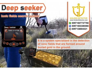 DEEP Seeker Professional Long Range Metal Detector