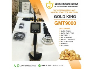 The New metal detector 2020 GMT 9000
