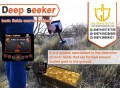 ger-detect-deep-seeker-5-system-gold-detector-2020-small-1
