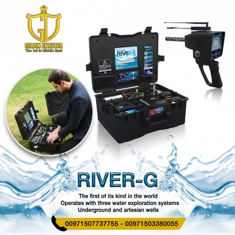 river-g-water-detector-from-golden-detector-company-big-2